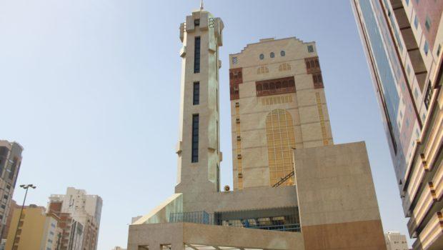 masjid-al-jinn