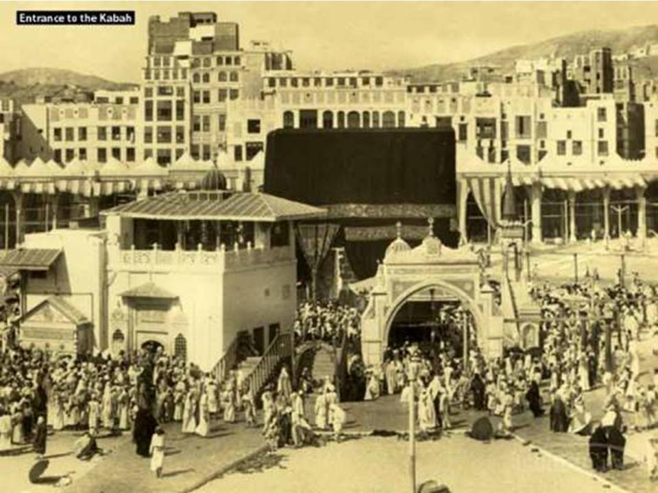 History of Kaaba